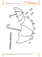 Concetti grosso piccolo ombrello